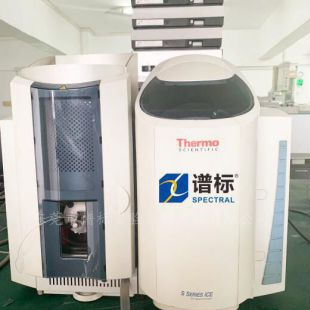 Thermo二手原子吸收單火焰AAS-3300