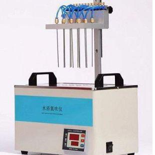 弋研方形水浴氮吹仪 DCY-12S