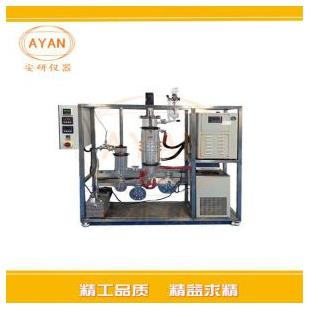 上海弋研短程分子蒸馏仪AYAN-F60