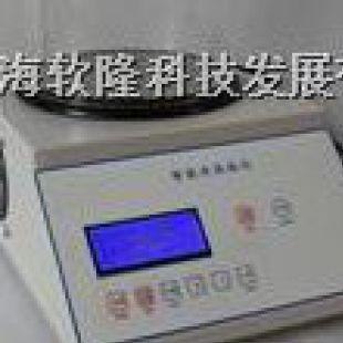 冷热板测痛仪 鼠尾光照测痛仪 大小鼠足底触痛仪