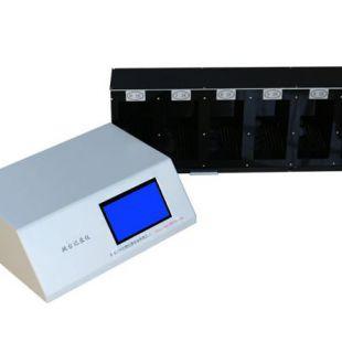 大鼠跳台记录仪 小鼠跳台记录仪