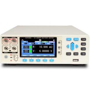 CHT3563高速电池内阻测试仪