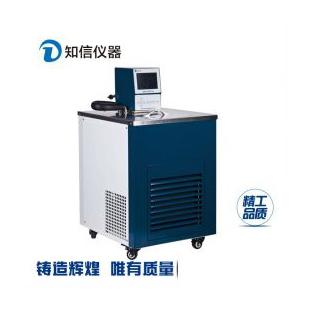 上海知信恒温槽低温恒温槽智能恒温槽恒温循环器精密恒温槽