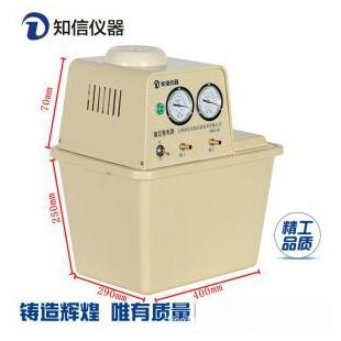 上海知信循环水真空泵SHZ-III水循环真空泵循环水式真空泵