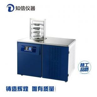 上海知信冷冻干燥机ZX-LGJ-27冻干机 小型真空冷冻干燥机
