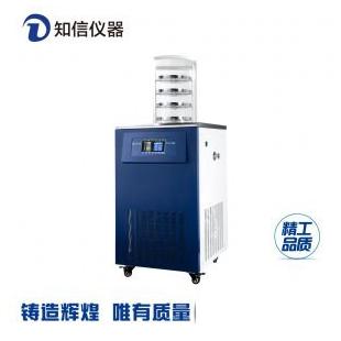 上海知信立式冷冻干燥机 ZX-LGJ-18冻干机 真空冷冻干燥机