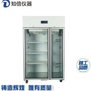 上海知信层析柜 双门层析实验冷柜 ZX-CXG多功能实验冷