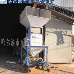 沈阳东昌大米散料累加秤流量称制造厂家200吨每小时
