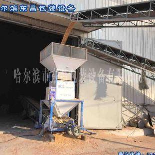 辽宁10吨散料累加称流量秤精准度DCS-L50