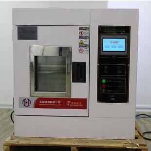 HM-6809 可程序恒温恒湿试验机