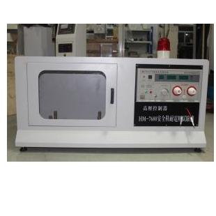 HM-7680安全鞋耐电压试验机