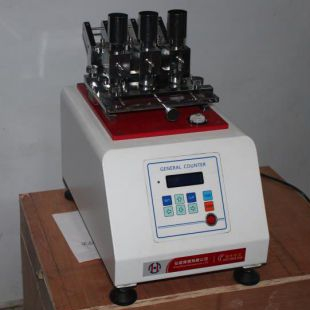 HM-8558摩擦试验机三工位