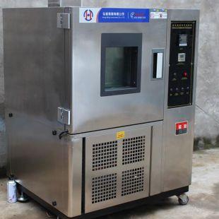 HM-8688 立體式低溫耐寒試驗機