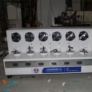 HM-8669 中底纤维板曲折试验机