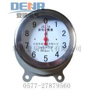 供应JS-8,JS-10/800,JSY-10 放电计数器