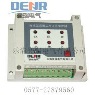 乐清登瑞电流互感器CT二次过电压保护器CTB-6