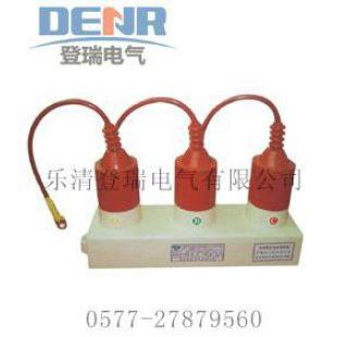 乐清登瑞三相组合式过电压保护器 TBP-B-7.6/131