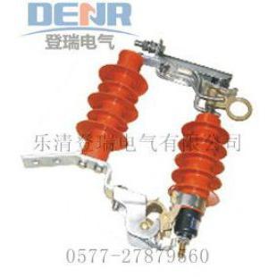 厂家直销HY5WS-17/50DL-TB跌落式避雷器