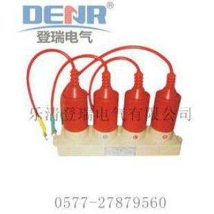 登瑞厂家供应TBP-A-12.7 组合式过电压保护器