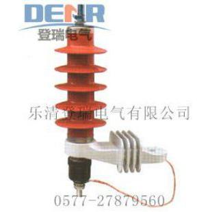 供应HY5WS-12.7/50TLB 氧化锌避雷器