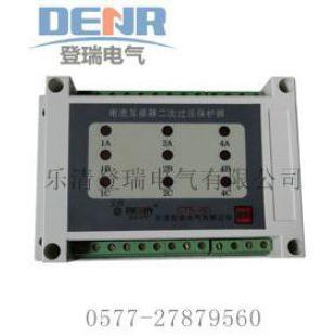 供应CTB-9 电流互感器二次开路保护器