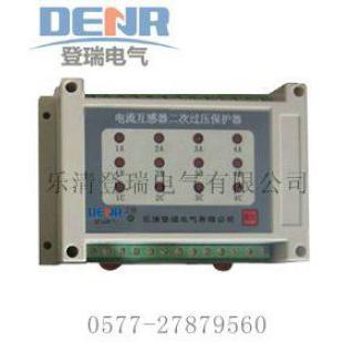 供CTB-12 过电压保护器