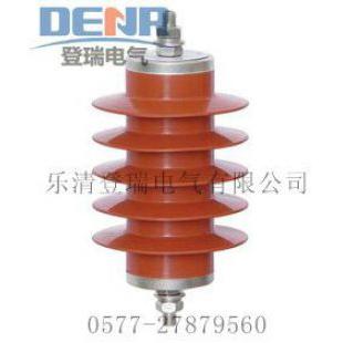 供应HY5WR-17/45 电容型避雷器