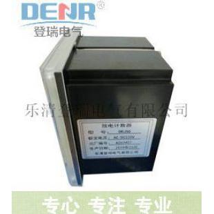 DRJSQ避雷器放电计数器