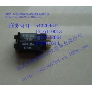 A7BS-254-1 原装正品欧姆龙拨码开关全新