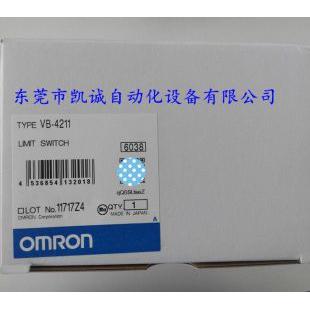 VB-4211欧姆龙限位开关江苏快三精准预测网站全新价格公道
