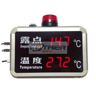 露点温度显示屏(-60~20℃
