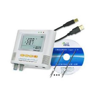 L93-8八路温度记录仪