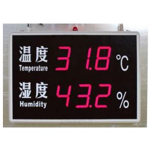 溫濕度顯示屏