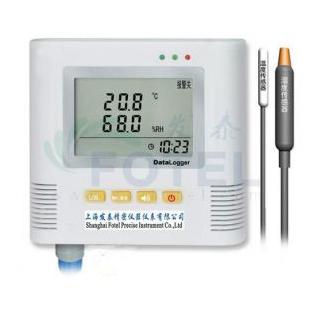 气压温湿度记录仪