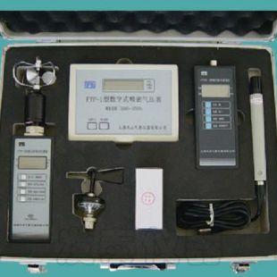 FY—A便携式数字综合气象仪
