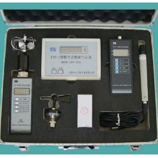 FY—A便攜式數字綜合氣象儀