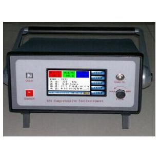 六氟化硫综合测试仪