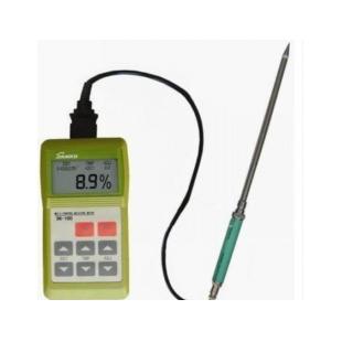SK-100塑料粒子颗粒水分仪