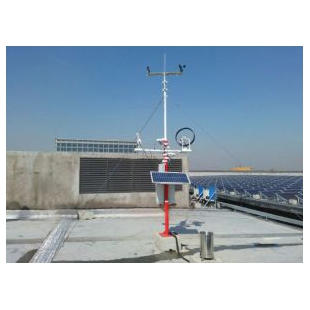 太阳辐射标准气象监测站
