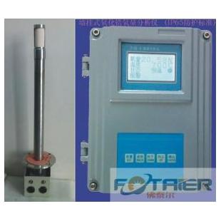 FT-ZrO2氧化锆烟气氧量分析仪