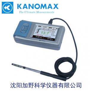 日本加野麦克斯 KANOMAX KA23/KA33风速风温仪