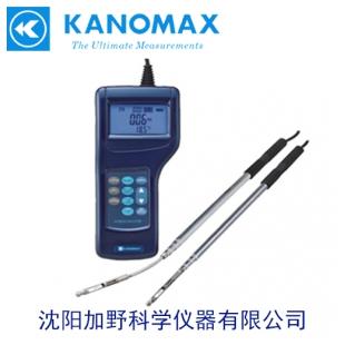 加野Kanomax 智能型热式风速风量仪 6036-0C/6036BC