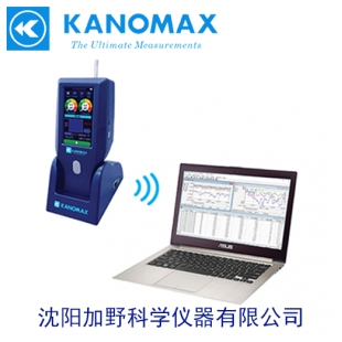 Kanomax 3888加野麦克斯手持式3通道激光尘埃粒子计数器