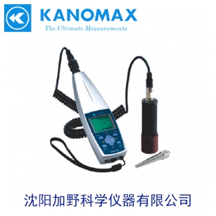 日本加野Kanomax 振动计4200 沈阳加野