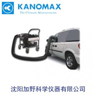 加野Kanomax 车舱密封性试验装置 沈阳加野科学仪器