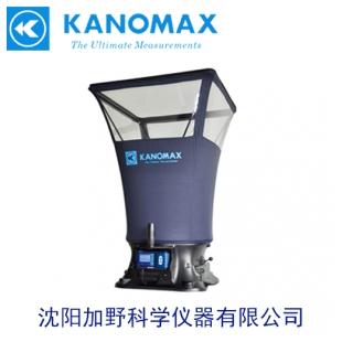 加野风量罩6710/6705 KANOMAX智能风量罩
