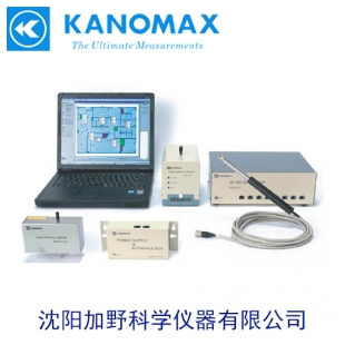 供应日本加野Kanomax新型超净间监视系统CRMS