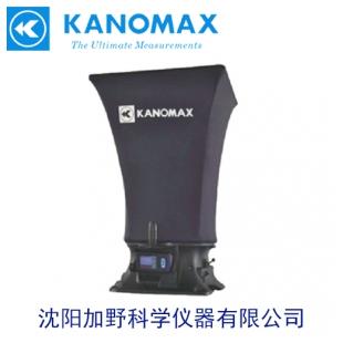 KANOMAX智能风量罩6705