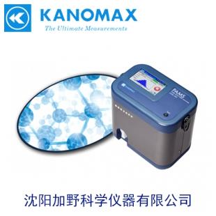 加野粒度分析仪_PAMS 3300便携式粒度分析仪,日本加野麦克斯