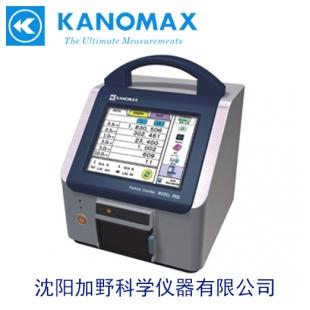 日本KANOMAX/加野MODEL 3910尘埃粒子计数器